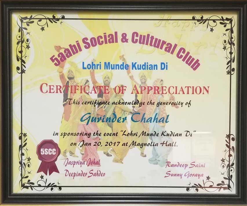 5aabi Social Club